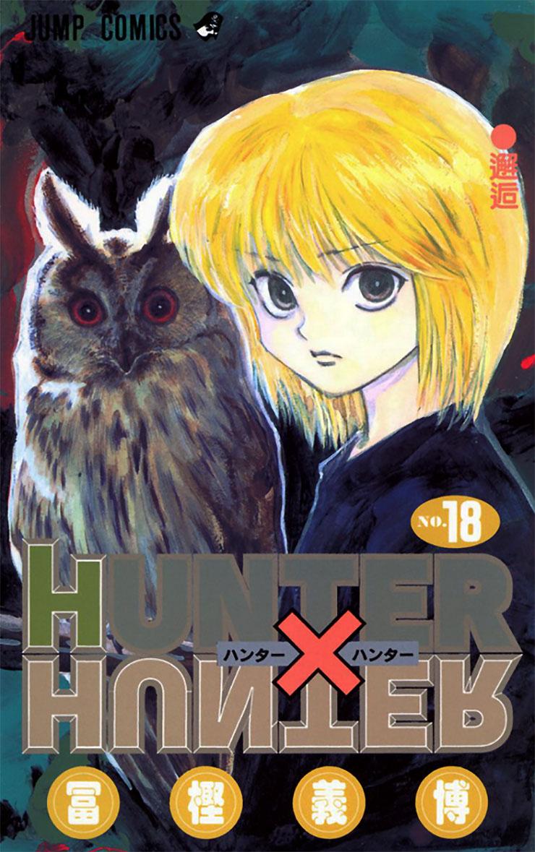 hunter002