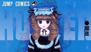 【衝撃】漫画「ハンター×ハンター」で男性読者に人気の女子キャラクターランキングトップ10決定!