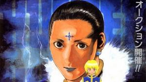 【衝撃】漫画「ハンター×ハンター」にキャイーンのウド鈴木がゲスト出演か / 関係者「出ると思います」