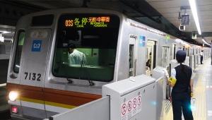 【衝撃動画】東急東横線の発車メロディーがドラクエになってる件! 7月5日から9月12日の終電まで