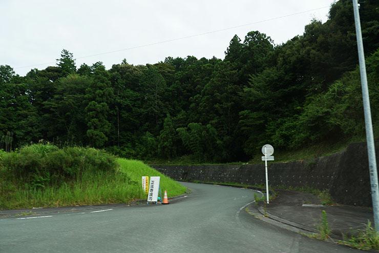 dragonquestlive-shizuoka19