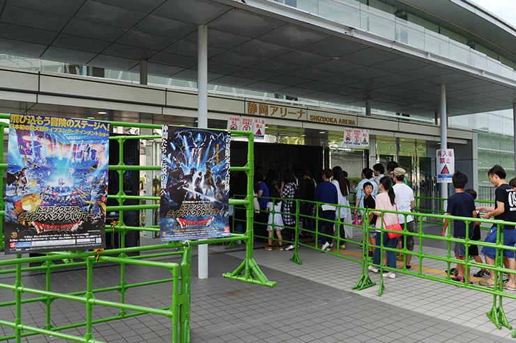 dragonquestlive-shizuoka8