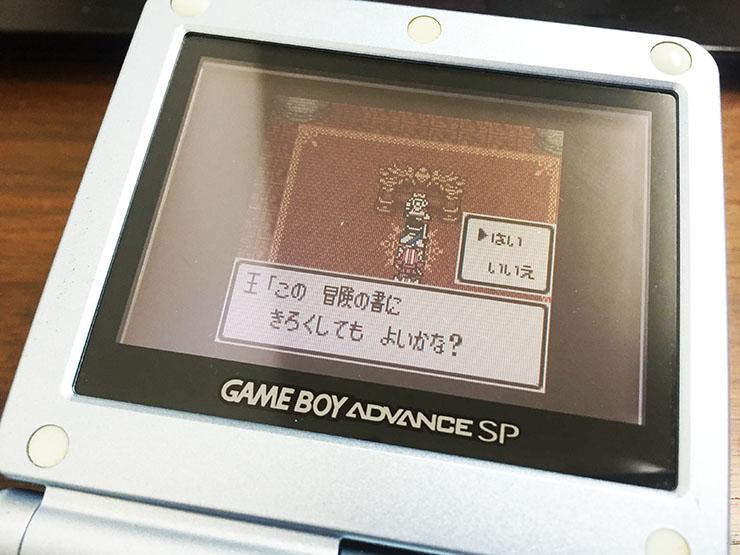 gbb16