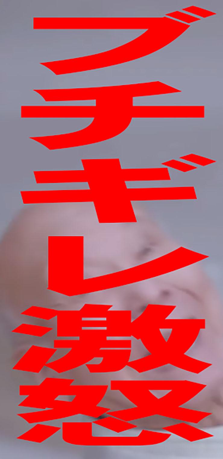 kyunkun23