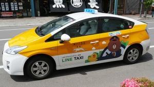 【衝撃】LINEタクシーが便利なうえにカワイイ件 / 目撃した多くの歩行者が「どうすれば乗れるんだ」と悶絶!