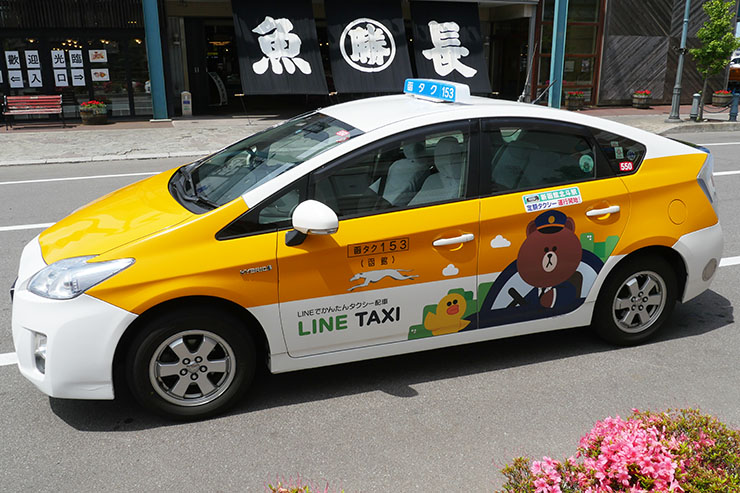 line-taxi2