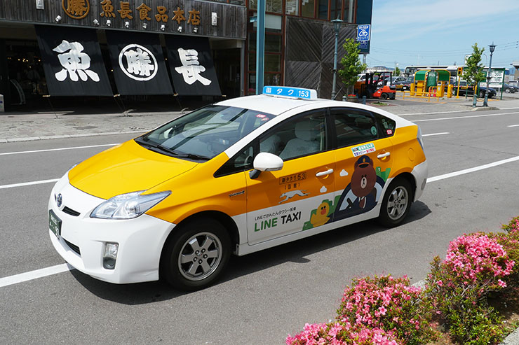 line-taxi4