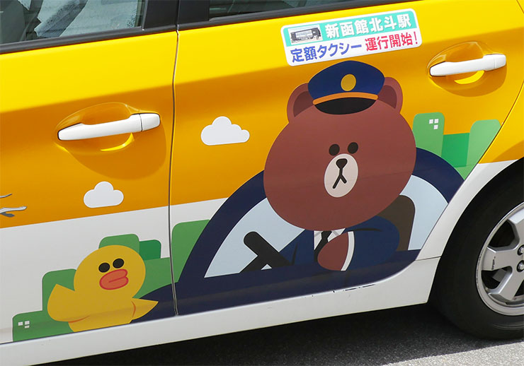 line-taxi8