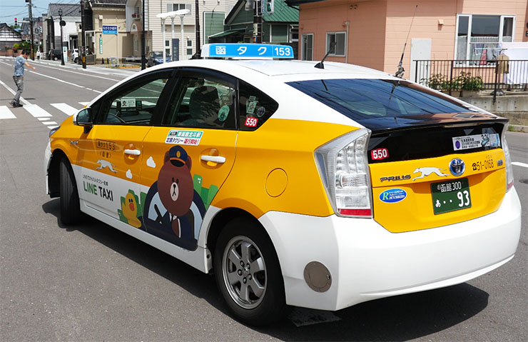 line-taxi9