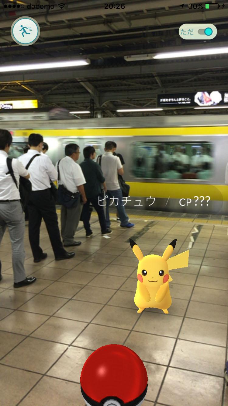 pokemon-go-abunai5