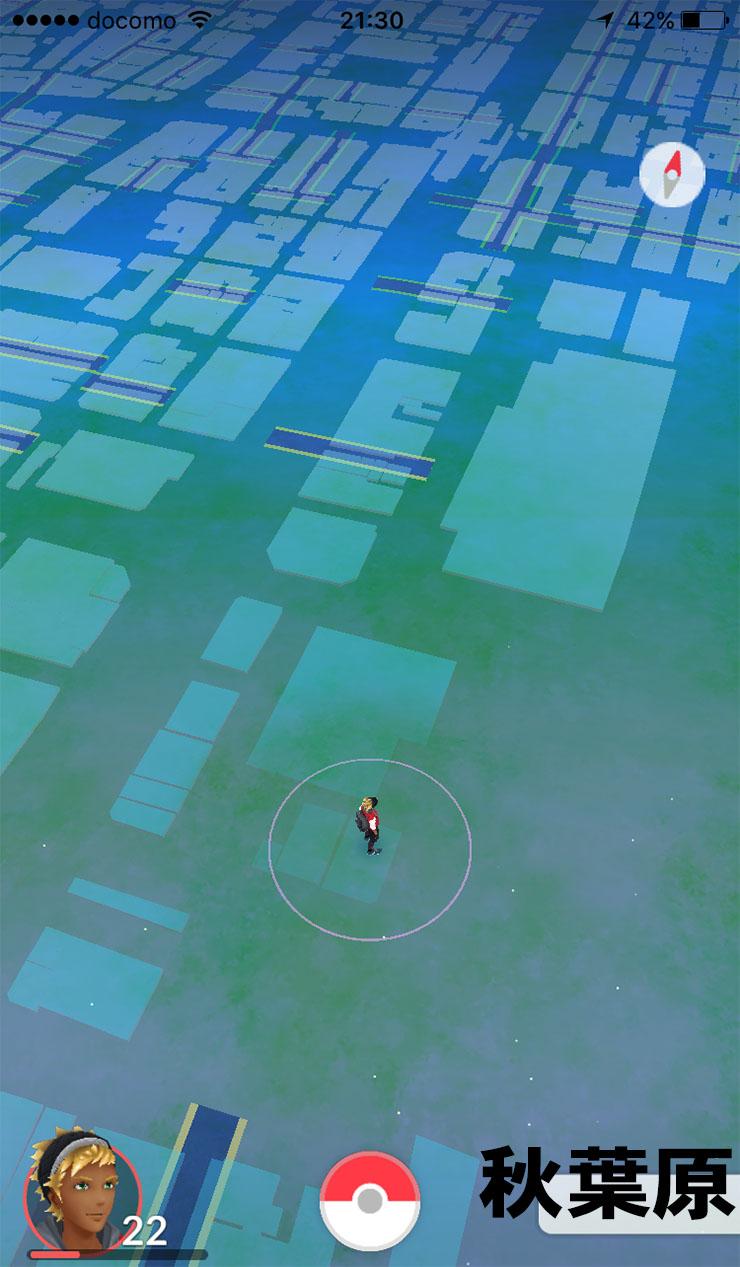 pokemon-go-akihabara