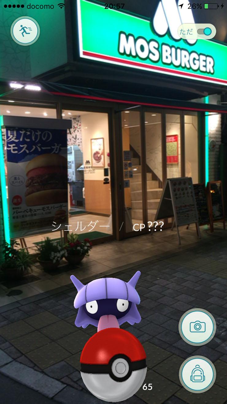 pokemon-go-mc