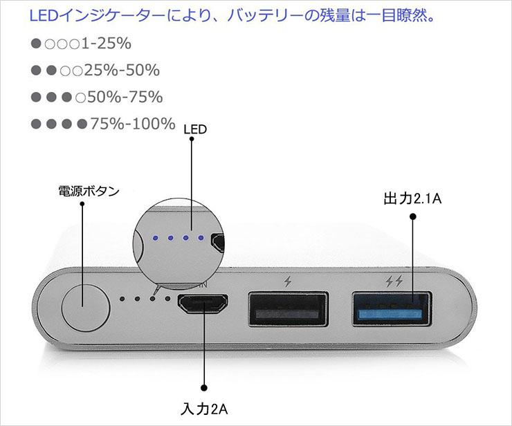 pokemon-go-mobile-battery2