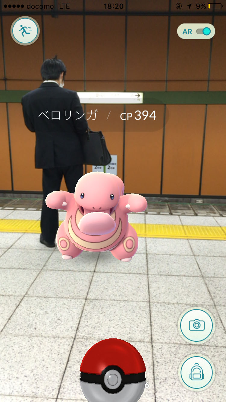 pokemon-go-mobile-battery4