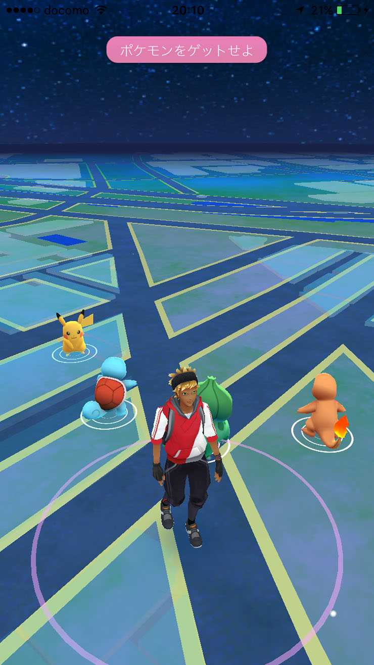 pokemongo-game4