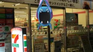 【衝撃】日本で「ポケモンGO」で遊ぶ人が続出! スマホを持ってポケモン探しの冒険へ
