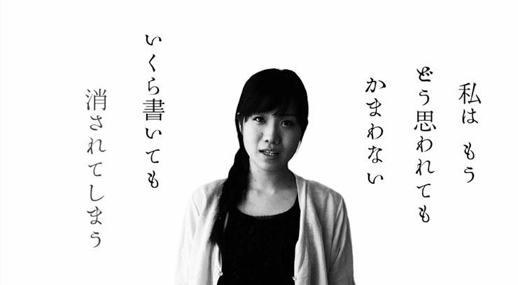 machi-akari1