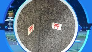 【ポケモンGO】恐怖! 秋葉原に出現した謎のポケストップ「退魔結界」の真相を追う
