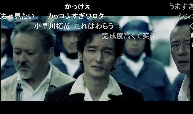 smap-kaisan-kimutaku4