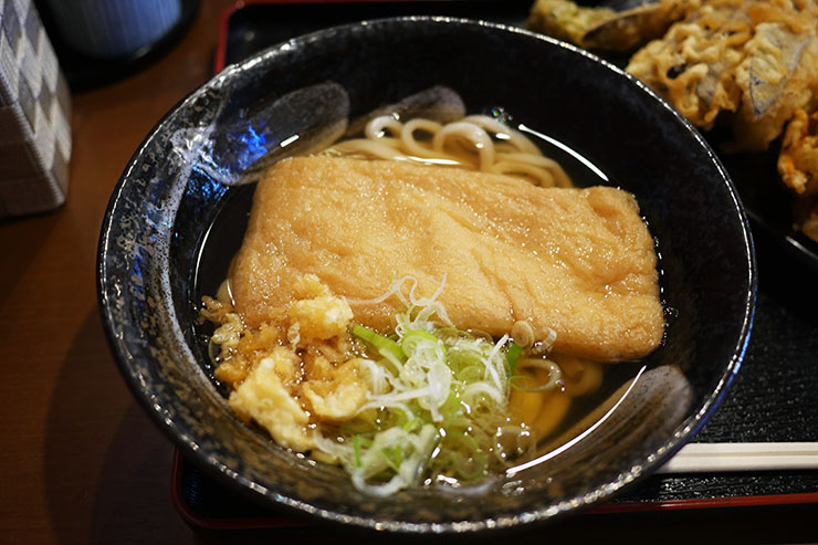 udon6