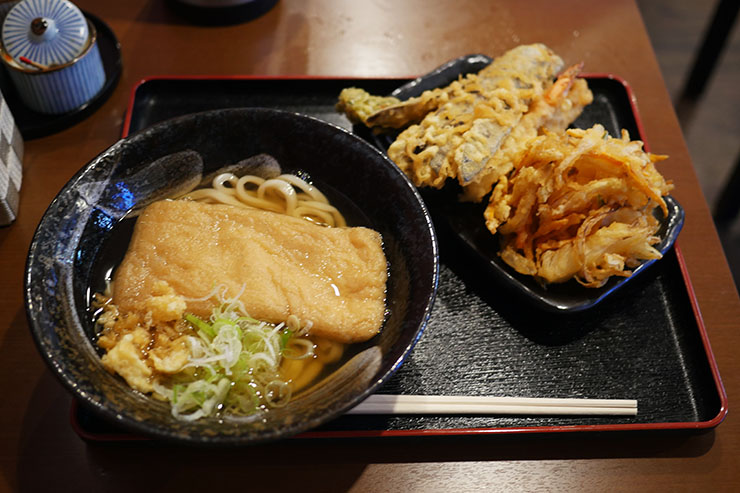 udon7