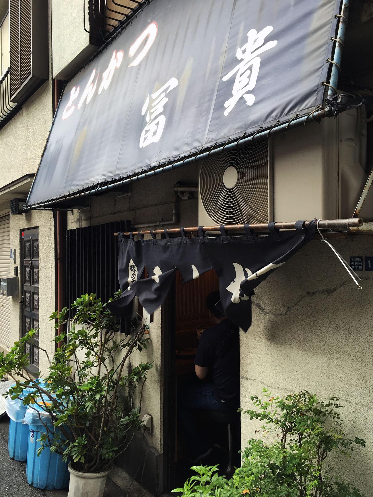akihabara-fuki-tonkatsu10