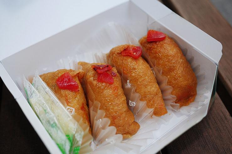 curry-inari3