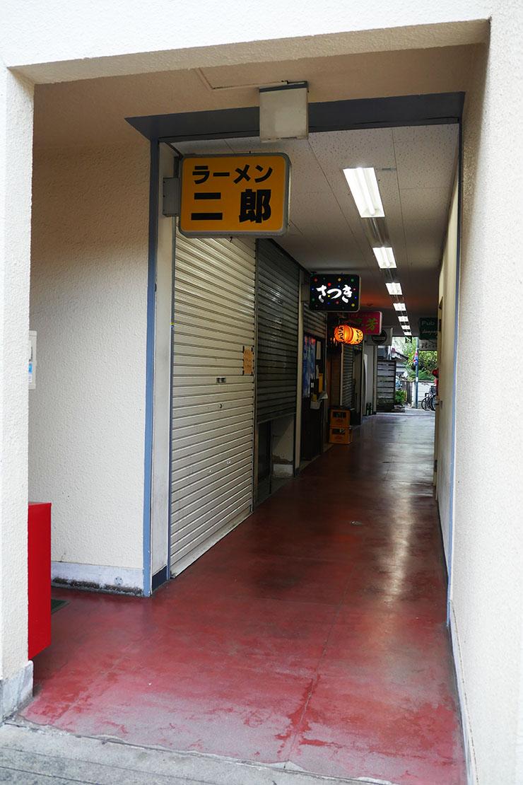 jiro-fucyu1