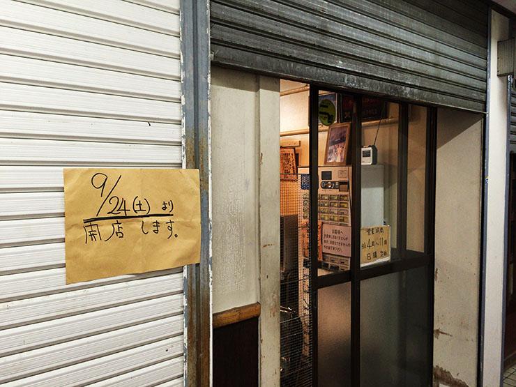 jiro-fucyu2