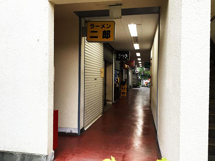 jiro-fucyu4