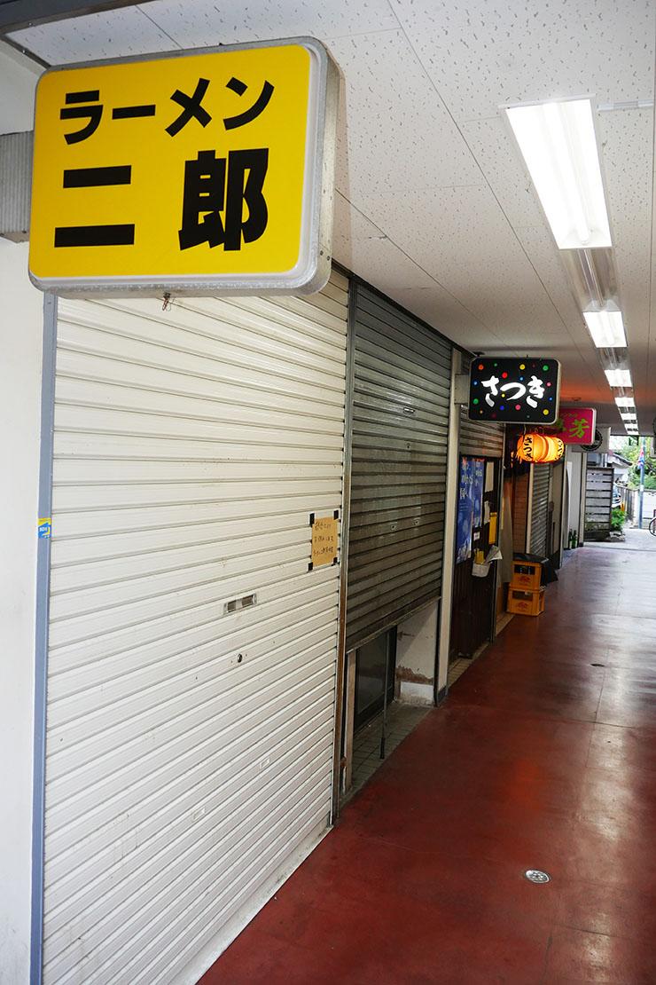 jiro-fucyu9