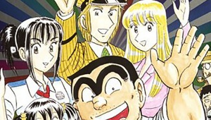 【衝撃】こち亀の最終回が載る週刊少年ジャンプ / 掲載する全漫画に両さんが登場することが判明(笑)!