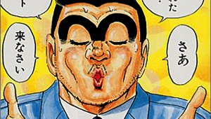 【衝撃】こち亀の最終回後に掲載される秋本治先生の4作品名が判明 / すべて女子が主人公