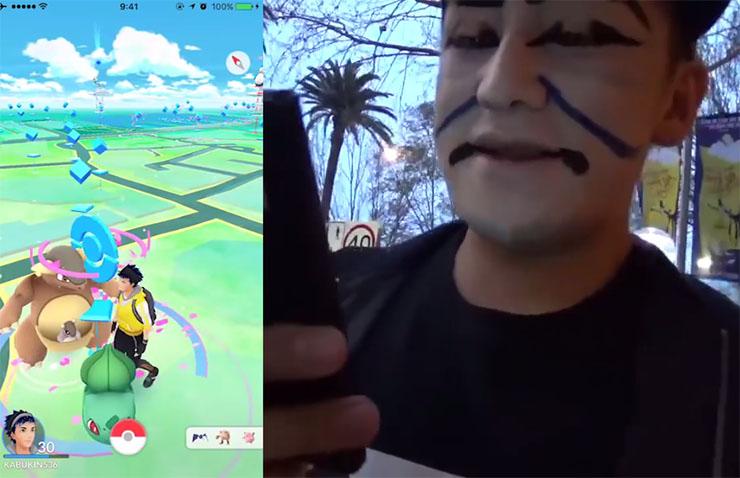 pokemon-go-complete7