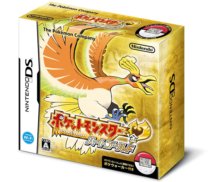 pokemon-go-gold1
