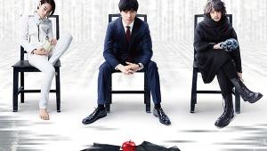 【激烈バカ】新作映画「デスノート」に怒り爆発! 登場人物が全員バカ! 観客失笑「バカが頭脳戦をする映画」