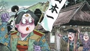 【衝撃】ガチで豪華な「桃太郎」の紙芝居を作った結果 / ナレーターがアナゴさんの声! 桃太郎が緑川光! 絵が水木しげる(笑)