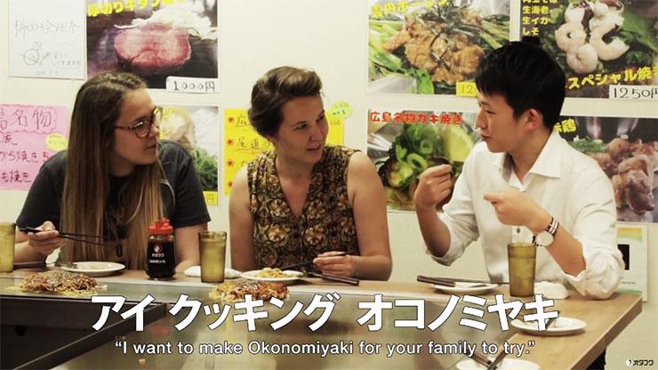 okonomiyaki11