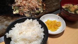 【完全否定】お好み焼きとライスと味噌汁を一緒に食べる「お好み焼き定食」は否定派が多い事が判明