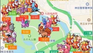 【緊急朗報】ポケモンGOのポケモンの場所がすぐわかるアプリ「PokeExplorer」が復活! レアポケモンも表示