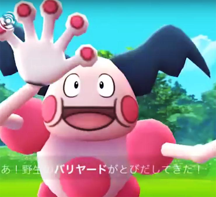 pokemon-go-complete