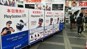 【朗報】PSVRはまだ買える! ビックカメラで当日販売があるぞおおおおお! 16時から先着順
