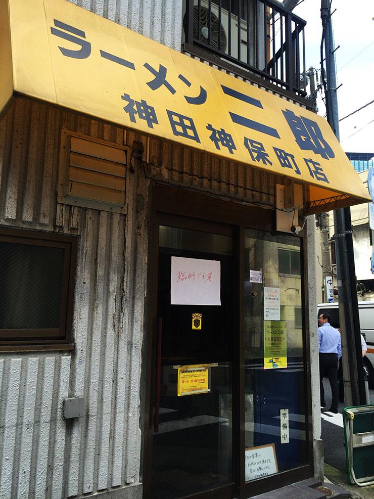 ramen-jiro-jinbo2