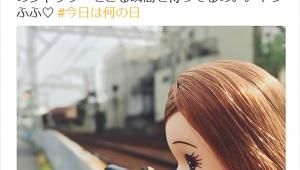 【衝撃事実】香山リカはガチの鉄道オタクだった! 公式ツイッターで判明「電車のジョイント音に耳を澄ます」