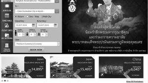 【悲報】タイ・プミポン国王死去 / タイ国際航空がLINEで哀悼の意を送信 / サイトもすべてモノクロに