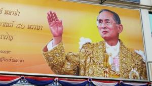 【敬愛】タイランド・プミポン国王88歳で死去 / 10代で王位継承 / もっとも国民に愛された国王のひとり