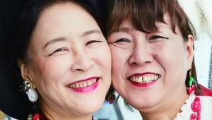 【新概念】65歳以上はタダのオトナじゃないことが判明 / オトナを超えた存在「超オトナ」だった(笑)!