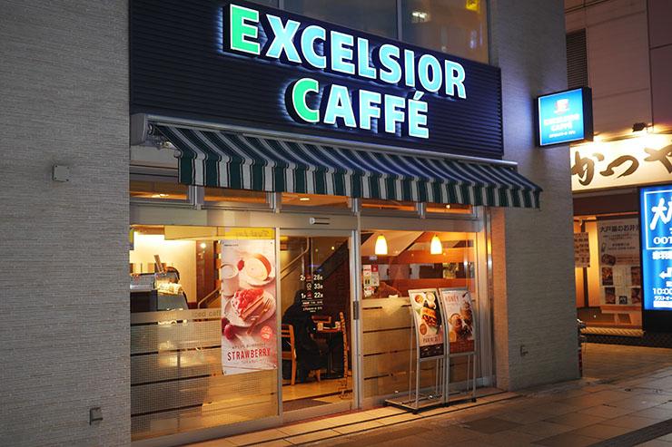 doutor-excelsior7
