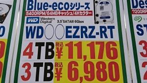 【朗報】ハードディスク激安時代に突入! 3TBで6980円! 4TBでも11176円! 安すぎて笑うしかない(笑)