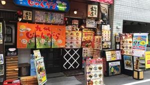 【ヤバイぞこれ】人気ラーメン店「九州じゃんがら」が替玉無料! しかも何玉でも無制限に食いまくれるぞおぉ!